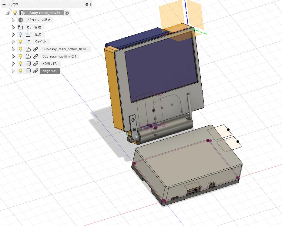 Fusion360設計画面