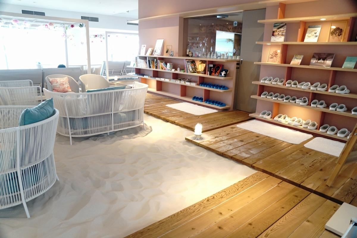 リゾナーレ熱海ソラノビーチブックス&カフェ