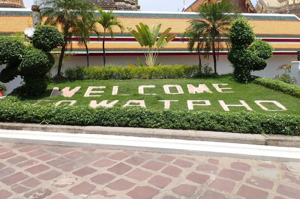 Welcome to watpho
