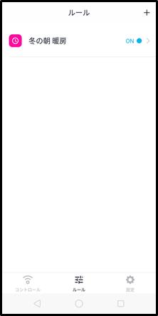 f:id:temcee:20200229233909p:plain