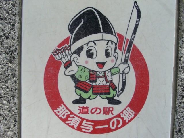 f:id:temi-p:20090409142648j:image
