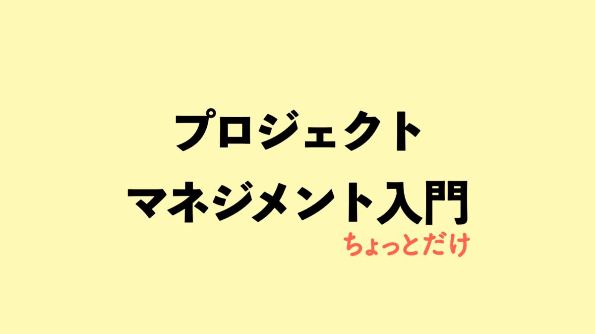 f:id:temoki-ht:20201102120631p:plain