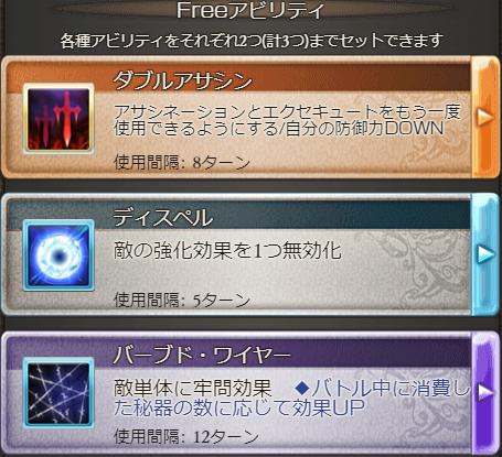 f:id:tempest:20200527211222p:plain