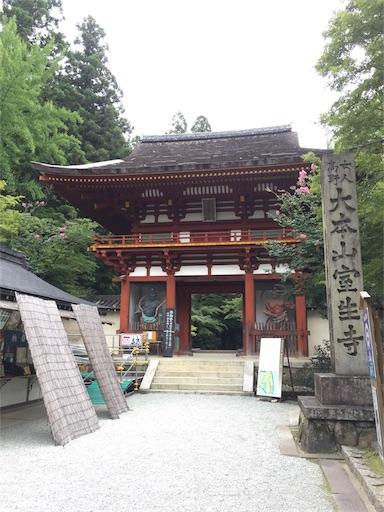 f:id:templecat:20170830075156j:image