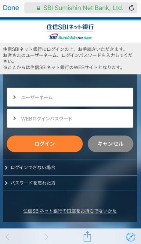 ユーザ名とパスワードでログインします