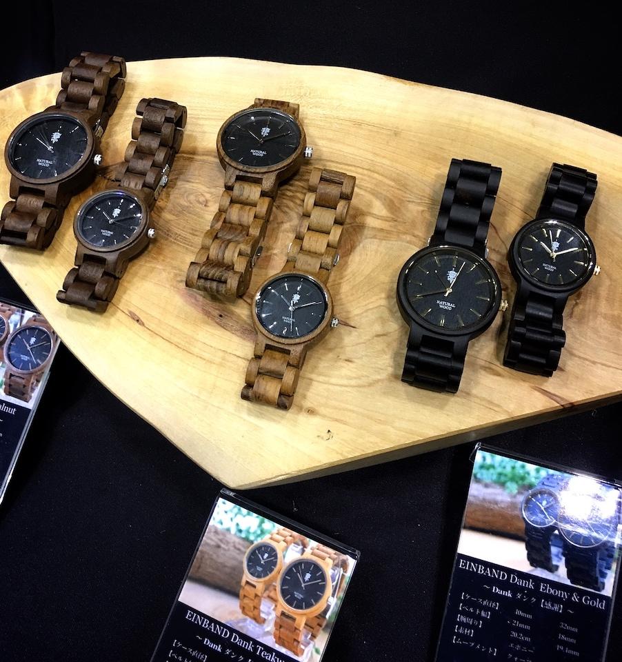 木製時計ブランドのアインバンド