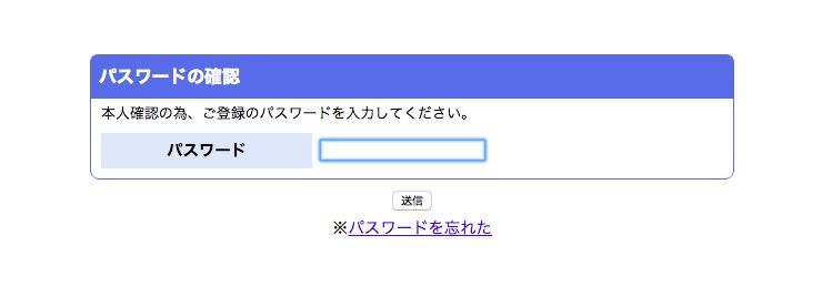 f:id:tempo96:20171203184159j:plain