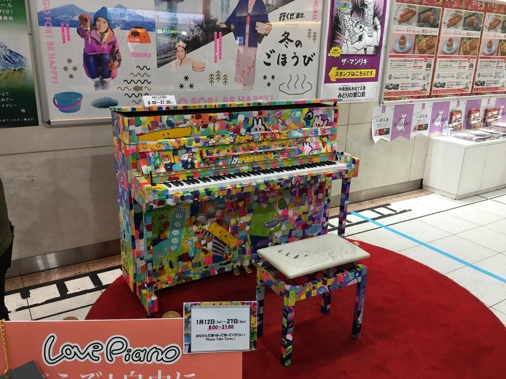品川駅に設置されたピアノ_LovePianoYamaha