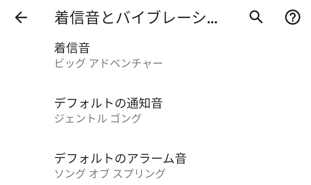 f:id:temporary_user:20210510110513j:plain