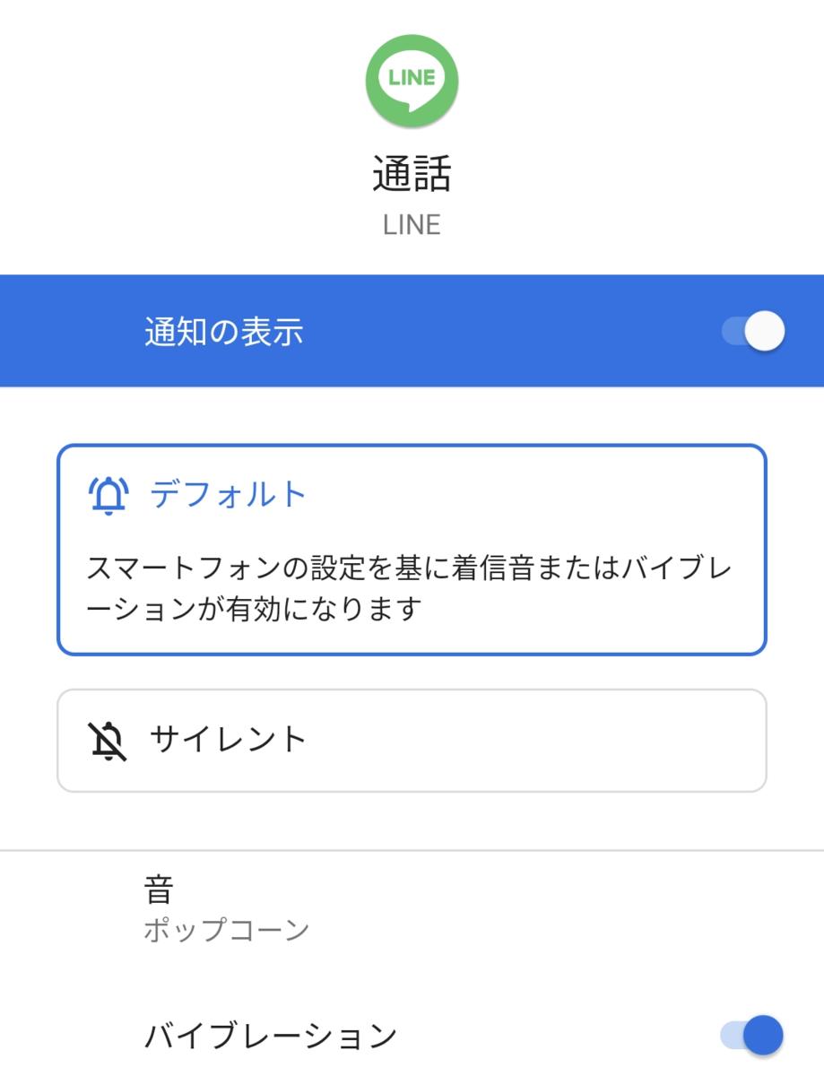 f:id:temporary_user:20210510110638p:plain