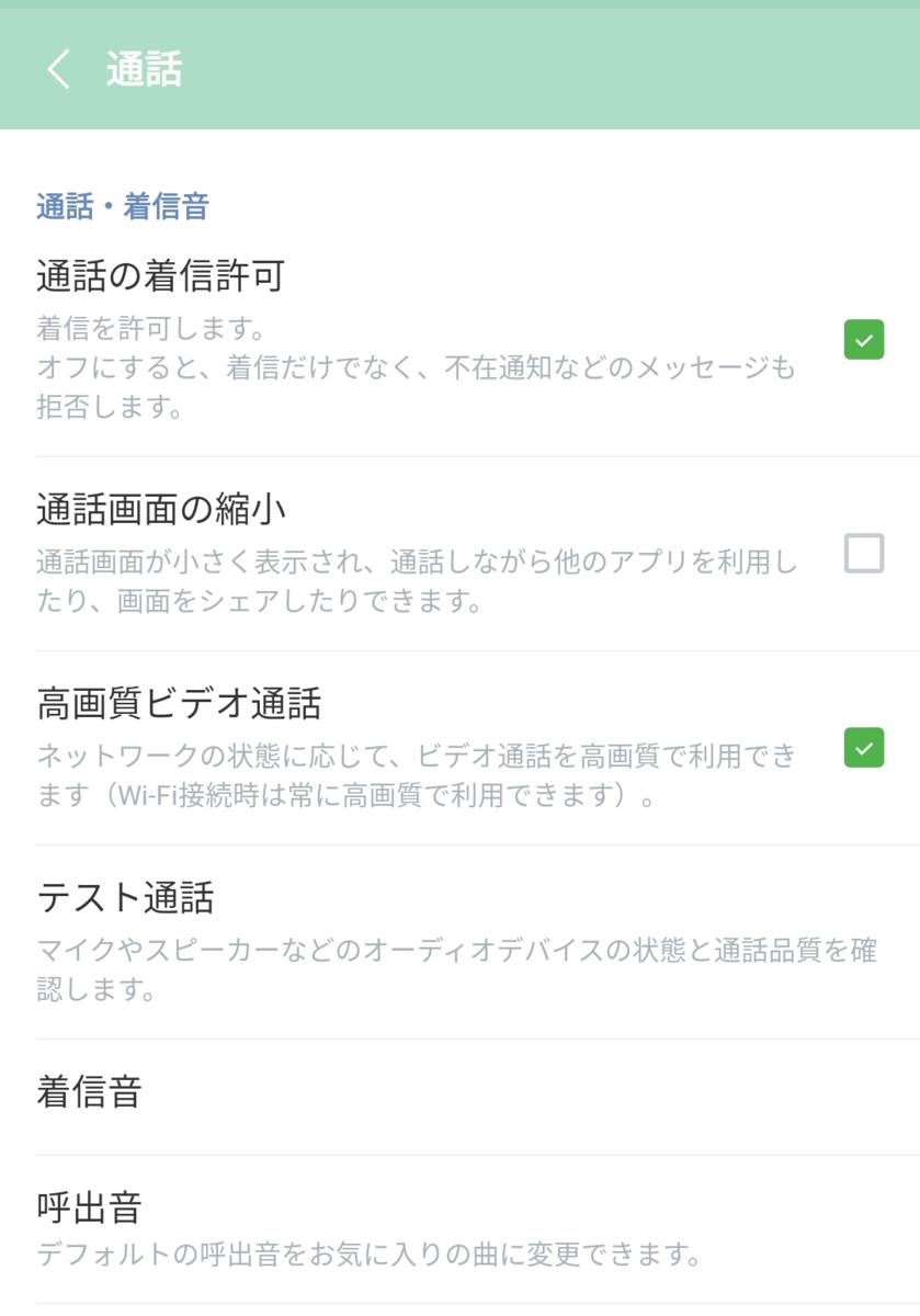 f:id:temporary_user:20210510110723p:plain
