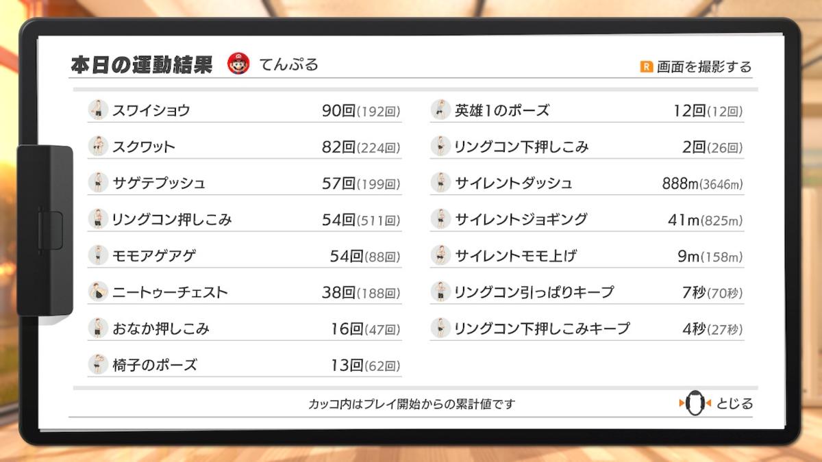 f:id:tempru:20210504233826p:plain