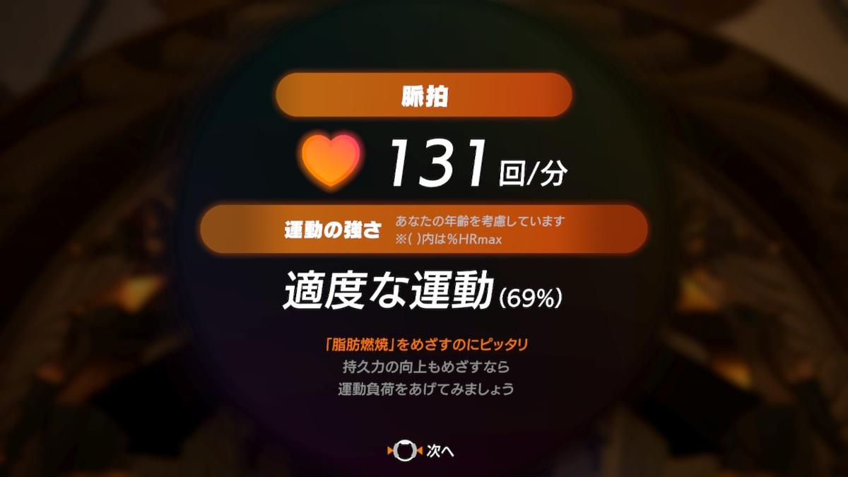 f:id:tempru:20210504234719p:plain