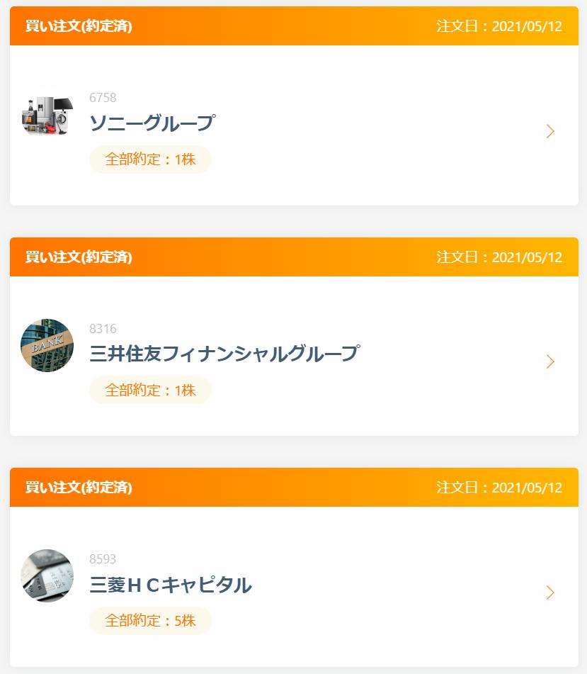 f:id:tempru:20210512175921p:plain
