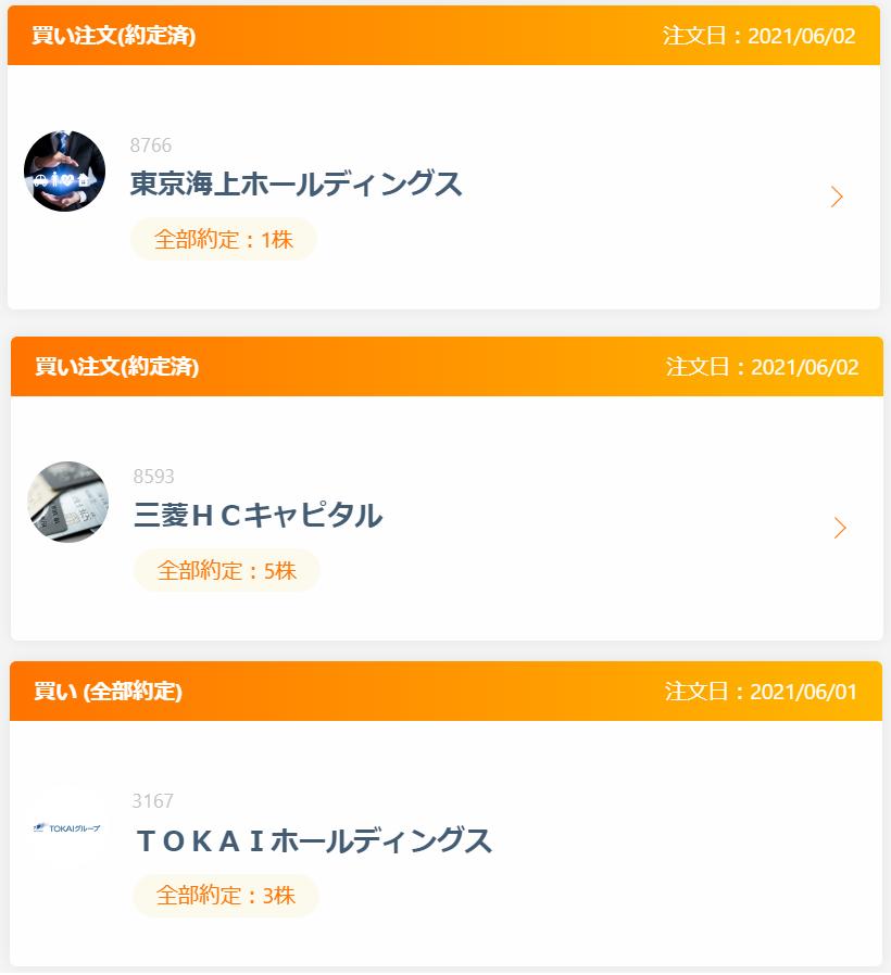 f:id:tempru:20210603195616p:plain