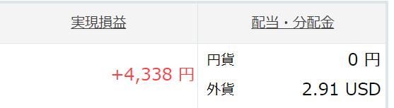 f:id:tempru:20210603205040p:plain