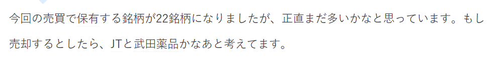 f:id:tempru:20210618200202p:plain