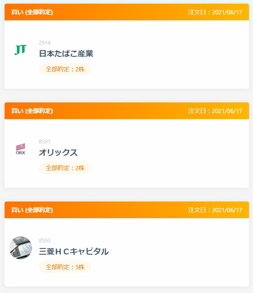 f:id:tempru:20210618200415p:plain