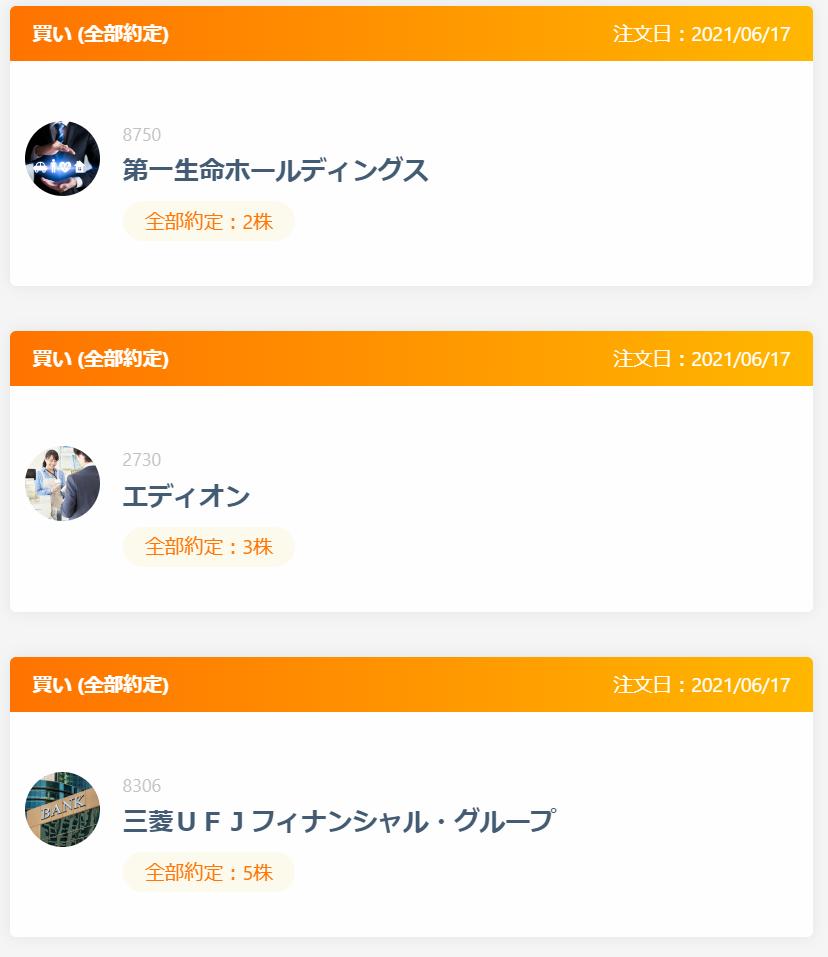 f:id:tempru:20210618200452p:plain