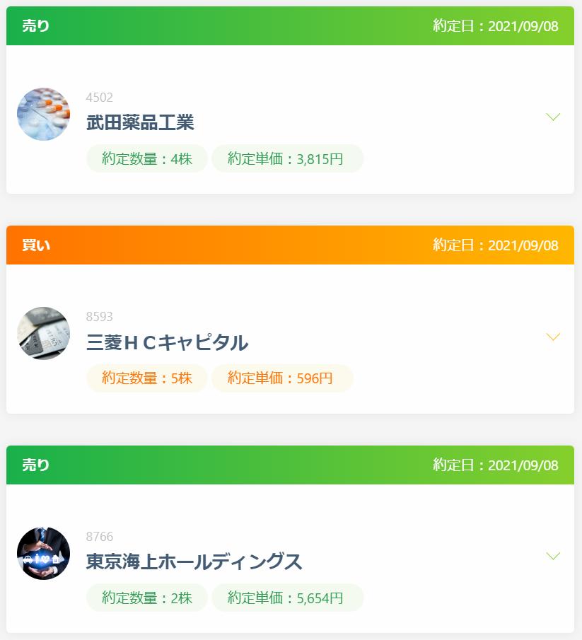 f:id:tempru:20210910203601p:plain:w450