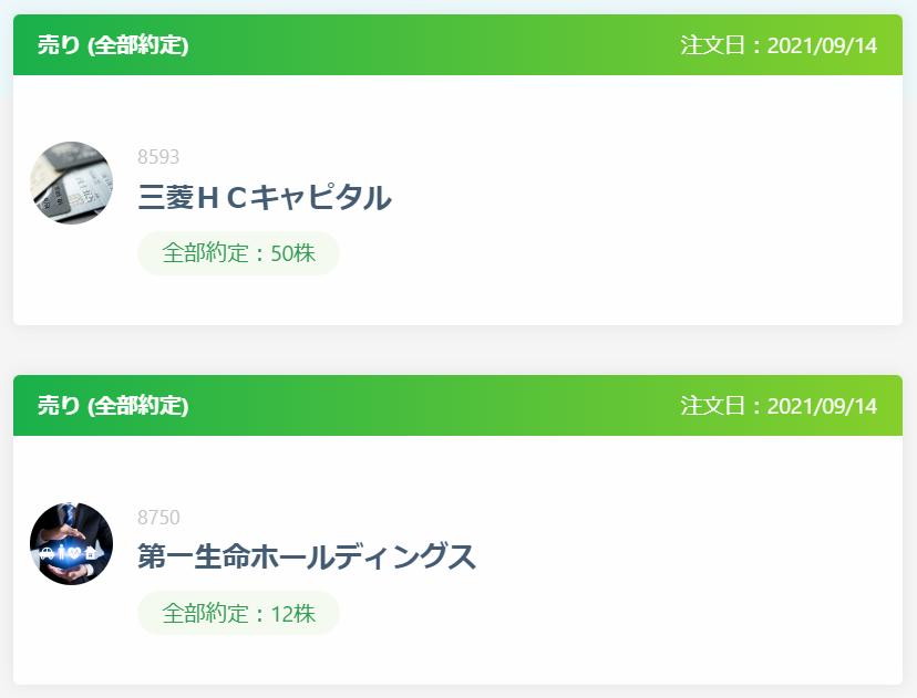 f:id:tempru:20210917215648p:plain:w450