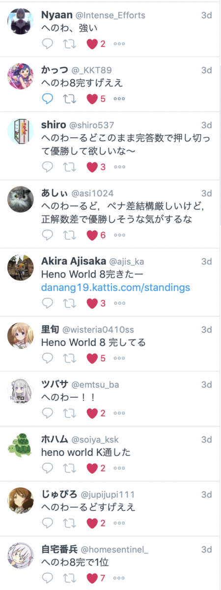 f:id:tempura0224:20191210025345p:plain