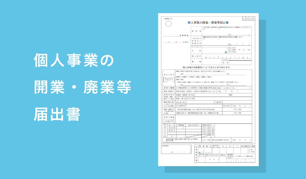 f:id:tempura_tokyo:20170630173738p:plain