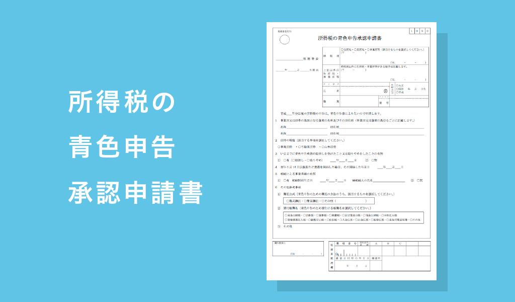 f:id:tempura_tokyo:20170630173756p:plain