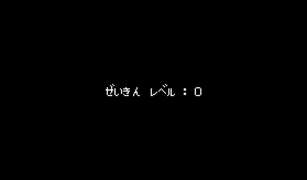 f:id:tempura_tokyo:20170704173939p:plain
