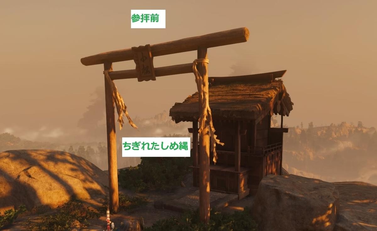 f:id:ten-ekou2016:20200914213045j:plain