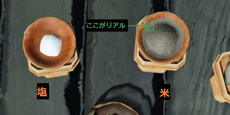 f:id:ten-ekou2016:20200915203745j:plain