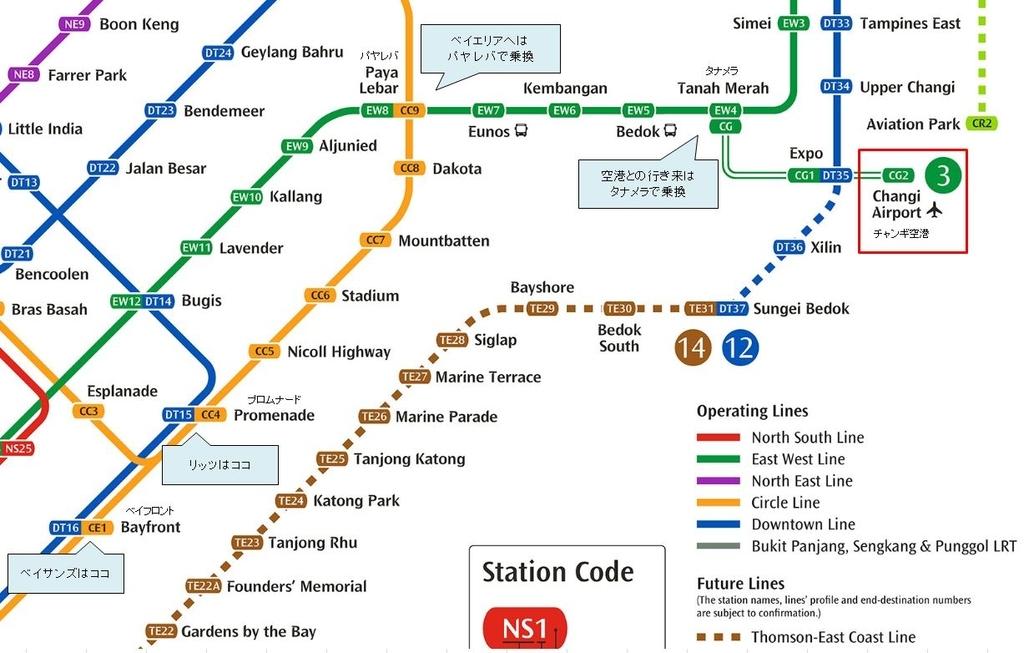チャンギ空港からベイエリアまでのMRT路線図