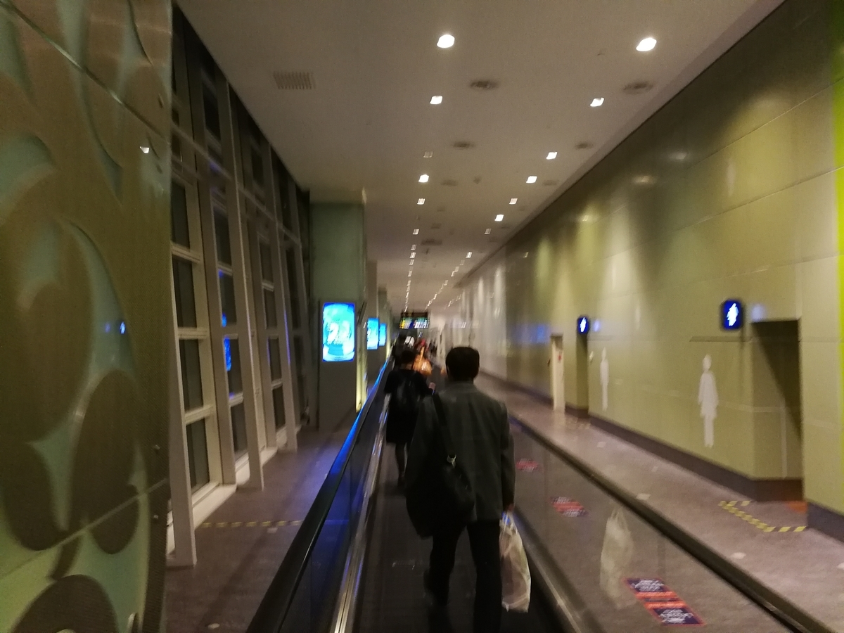クアラルンプール国際空港