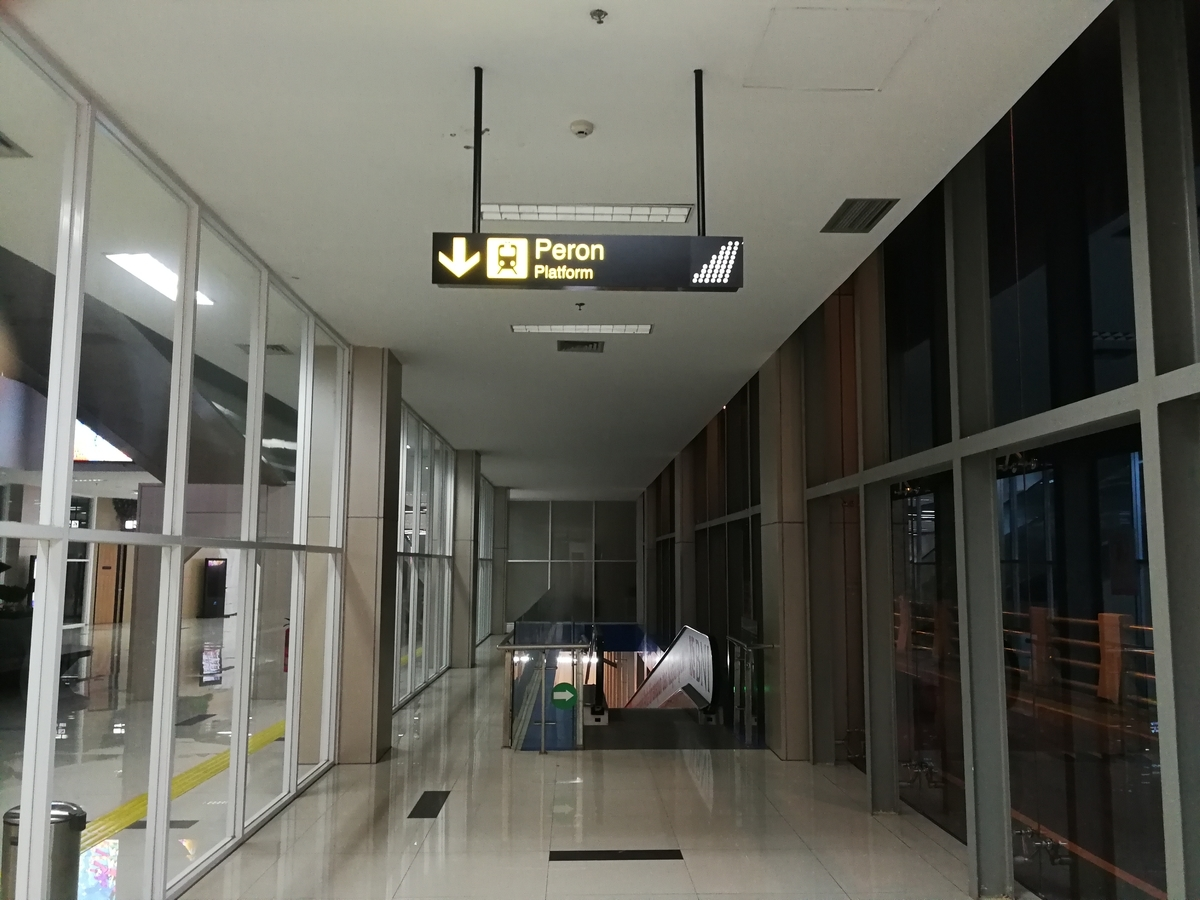 BNI CITY駅