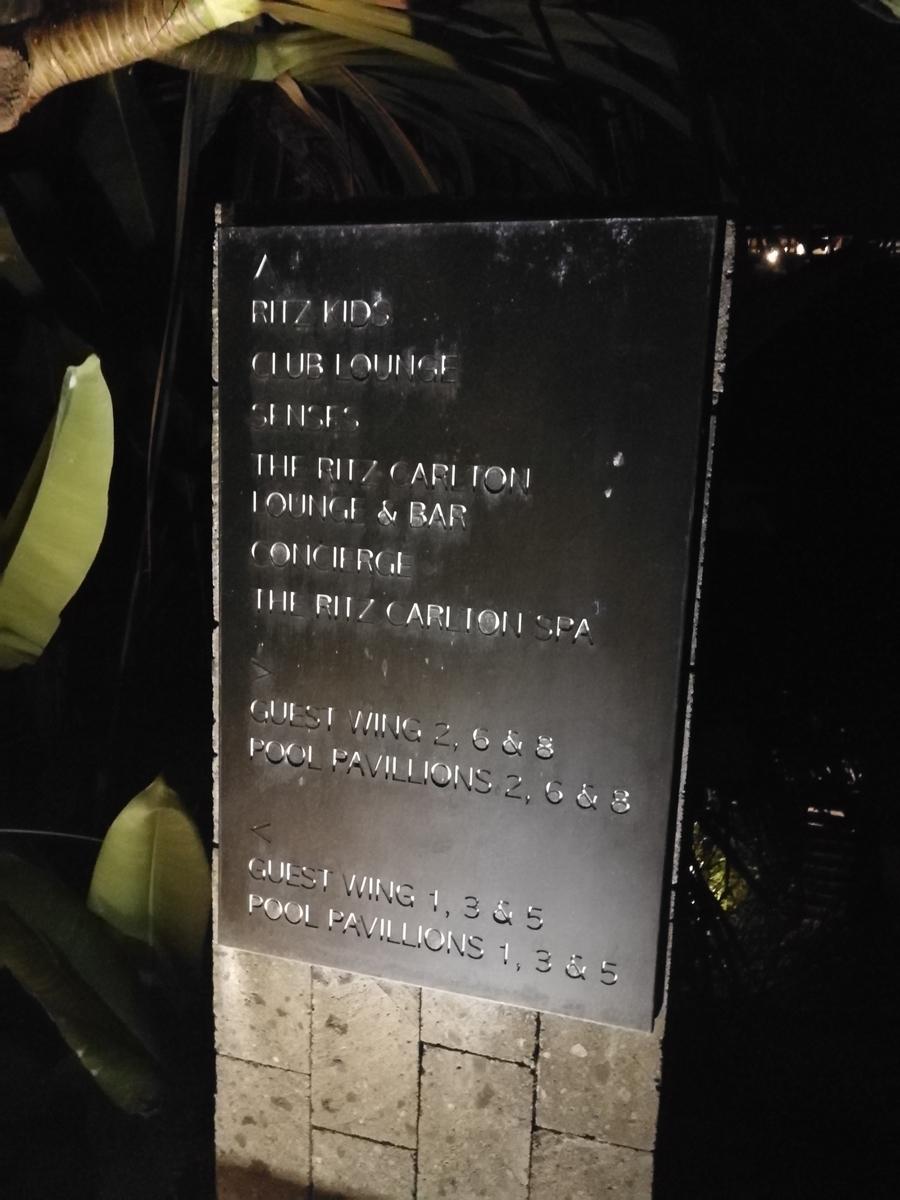 リッツ・カールトン バリ