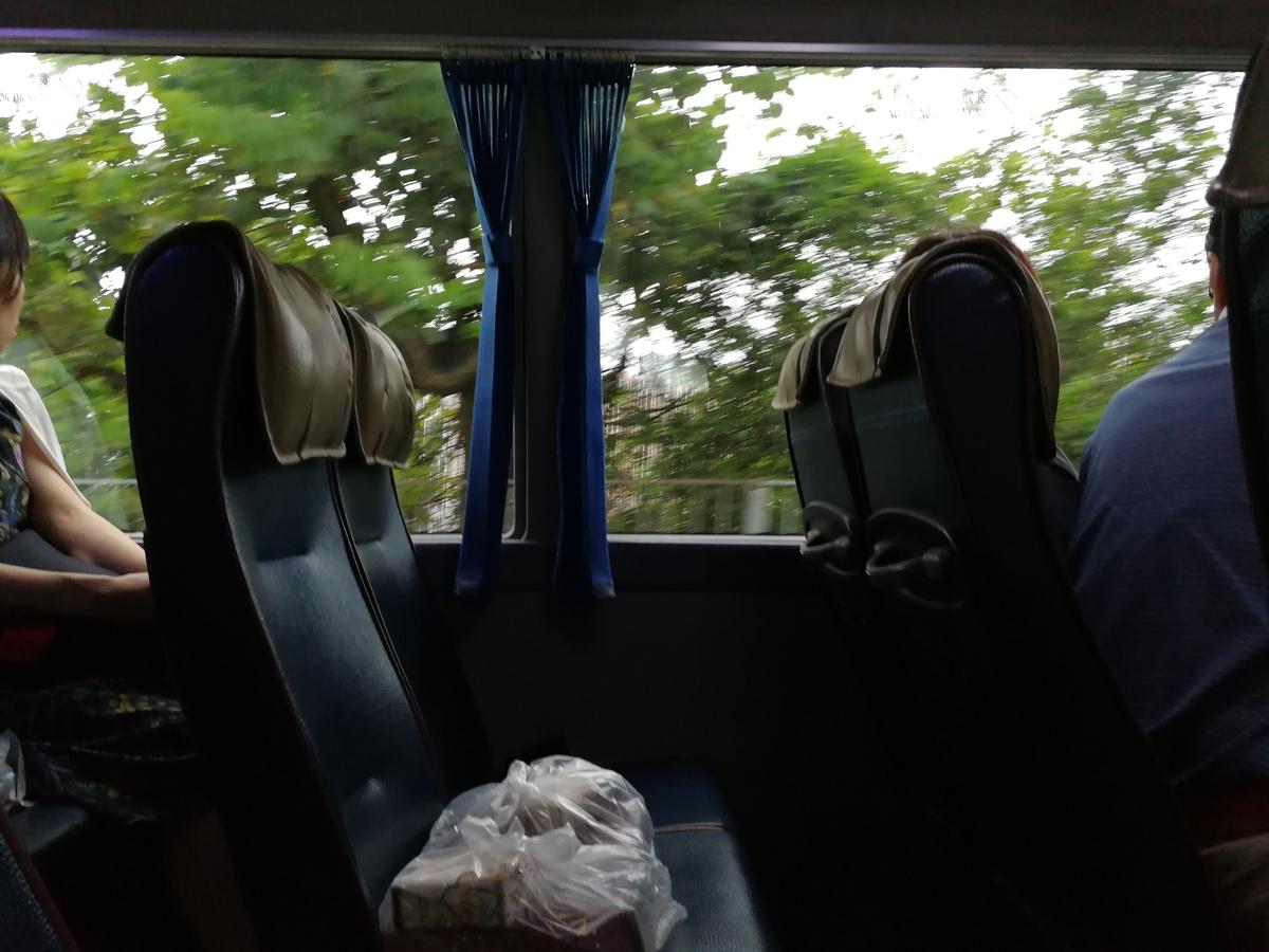 バスツアー