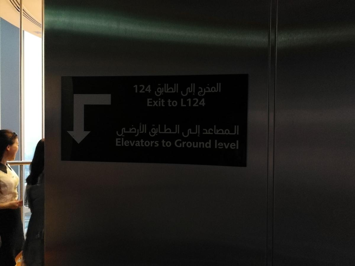 f:id:ten-milli:20200516080540j:plain