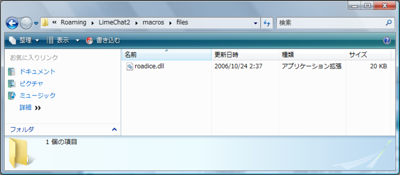 f:id:ten-you:20091012225441p:image