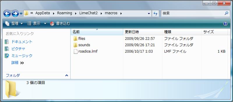 f:id:ten-you:20091012225445p:image