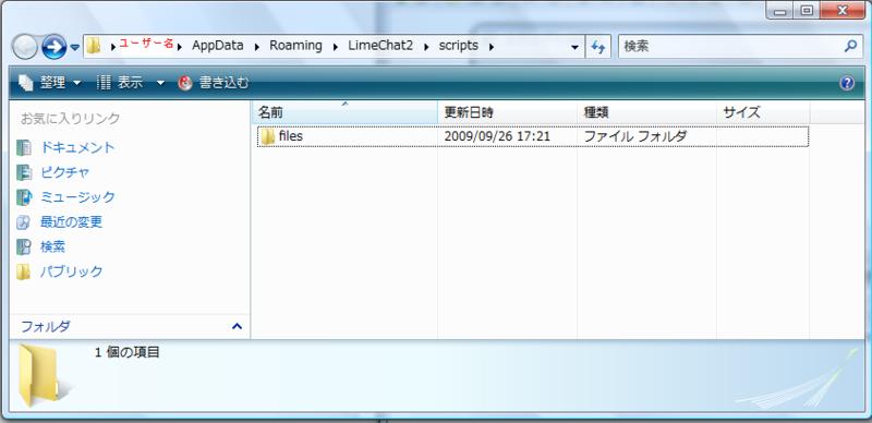 f:id:ten-you:20091012225449p:image