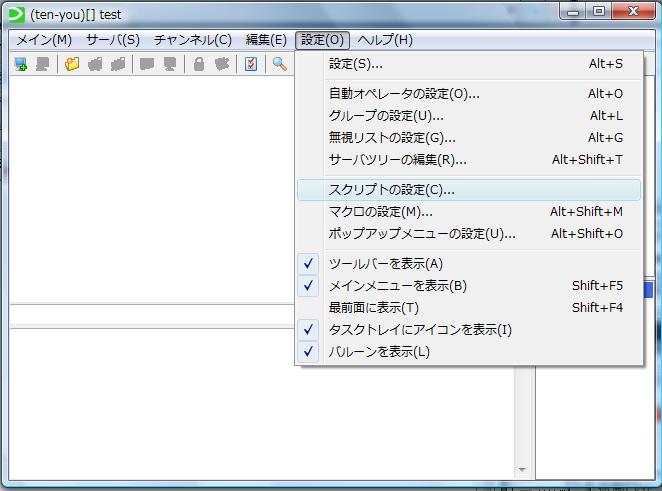 f:id:ten-you:20091012225458p:image