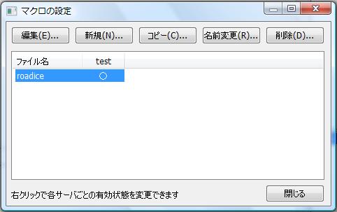 f:id:ten-you:20091012232610p:image