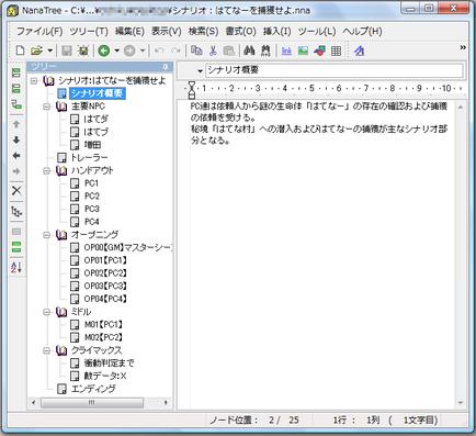 f:id:ten-you:20100114213206p:image