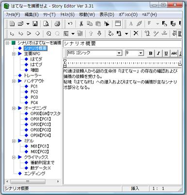 f:id:ten-you:20100114213207p:image