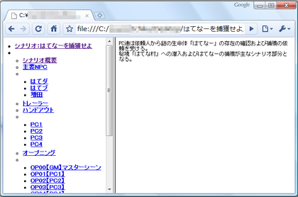 f:id:ten-you:20100115000924p:image