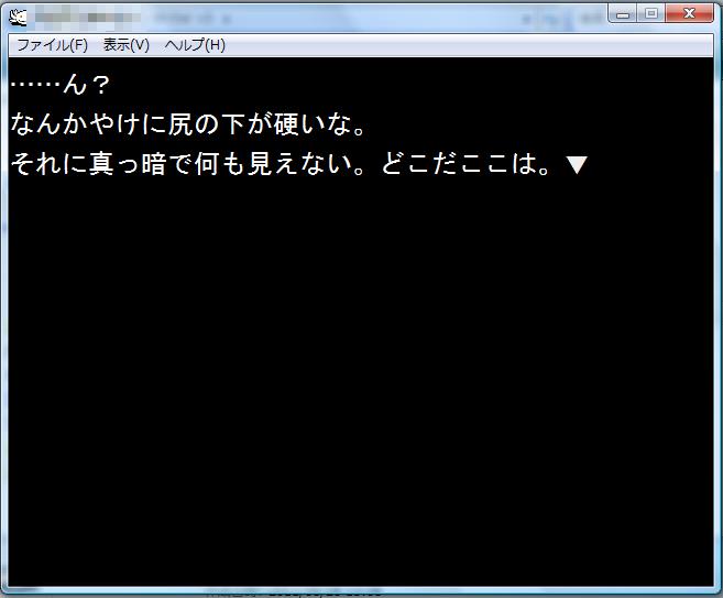 f:id:ten-you:20110829204817p:image:w360