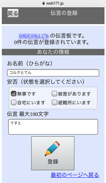 f:id:ten_maigo:20160901162427j:plain