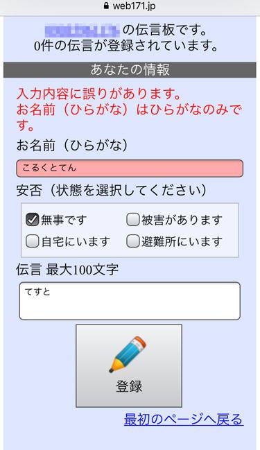 f:id:ten_maigo:20160901162431j:plain