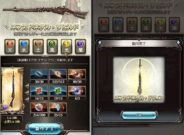 f:id:ten_talesao:20160904130115j:plain