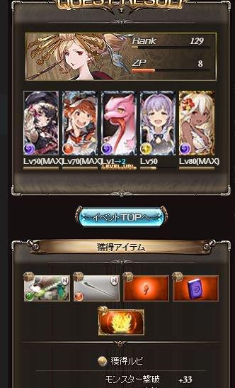 f:id:ten_talesao:20160908010406j:plain